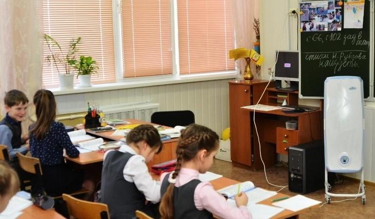 Sector de aplicación – Centro educativo